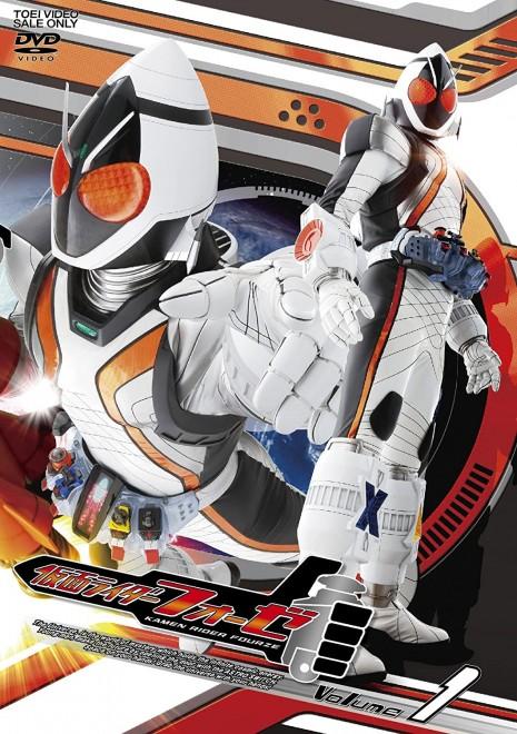 『仮面ライダーフォーゼVOL.1』 DVD、TOEI COMPANY,LTD.、2012年