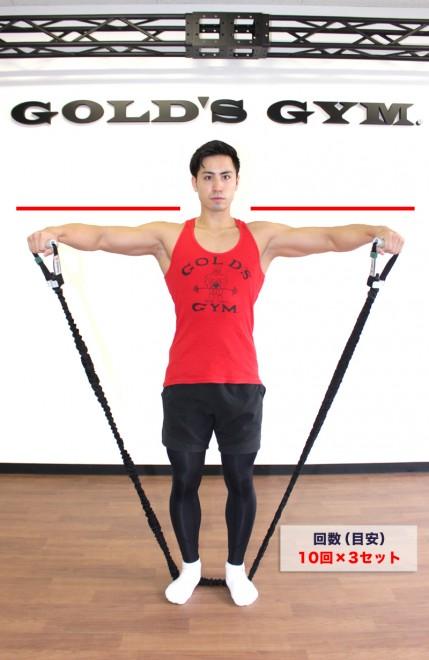 チューブを使ったサイドレイズ [2]肘を軽く曲げ、肩の高さまで上げる。[1]〜[2]の動きを繰り返す。
