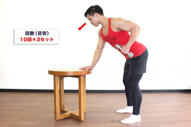 ワンハンドで行うベントオーバーロウ [2] 脇を締めるように、ダンベルを腰の高さまで引き上げる。[1]〜[2]の動きを繰り返す。