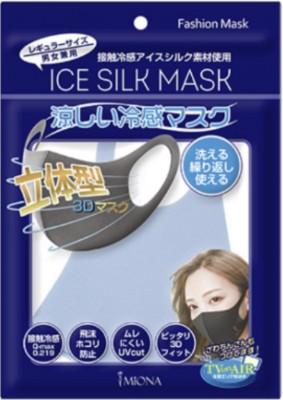 ざわちんがイメージモデルを務める『アイスシルクマスク』