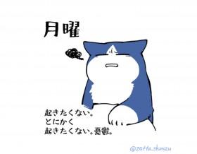 """まるで私のこと?""""働く猫の1週間""""漫画に共感の声「火曜日が一番しんどい」"""