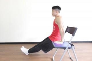 横からの写真 1.体の両側に椅子を置いて手のひらをつき、腕を真っ直ぐ伸ばして胸を張る。足は揃えて自然に真っ直ぐ伸ばし、踵を床につける。