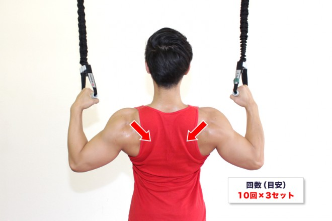 ラットプルダウン(チューブ) [2]胸を張り、脇を締めるようにチューブを引く。肘を骨盤方向へ引くイメージで動かすと良い。 [1]〜[2]の動きを繰り返す。