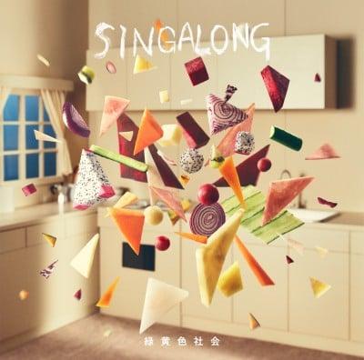 『SINGALONG』通常盤