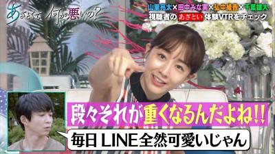 田中みな実のボルテージが上がり…SNSでも話題になった『あざとくて何が悪いの?』のワンシーン(C)テレビ朝日