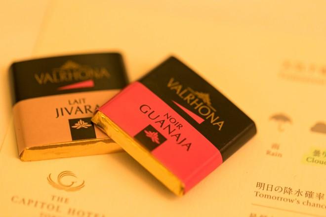 ザ・キャピトルホテル 東急が実施しているナイトチョコレート