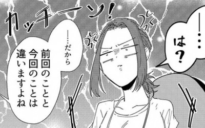 後輩男子の一言にカッチ—ンときた、ろくさん(画像提供:roku_2017)