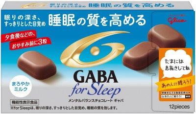 『メンタルバランスチョコレートGABA フォースリープ』(まろやかミルク)