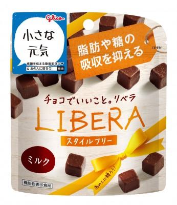 『LIBERA』(ミルク)