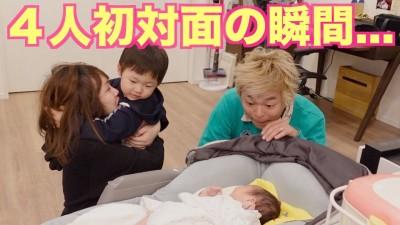 2人目出産で大反響のカップルYoutuber「しばなんチャンネル」(YouTubeサムネイルより)