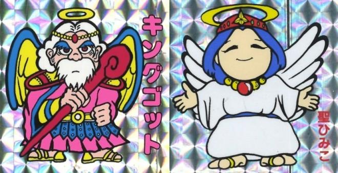 (左)通称イテテマン 3弾 キングゴッド(銀角プリズム) (右)通称イテテマン 1弾 聖ひみこ(銀プリズム) 画像提供/まんだらけ