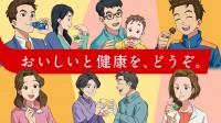 """森永乳業が新CMで""""何気ない時間""""をアニメで描いた理由とは「インパクトより想いを伝えたい」"""