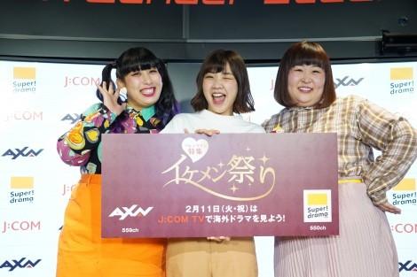 3人組 女芸人 ぽっちゃりかわいい女芸人最強ランキング26選!最新版