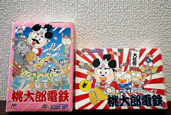 左/『スーパー桃太郎電鉄』(1992年/ハドソン) 右/『桃太郎電鉄』(1988年/ハドソン)