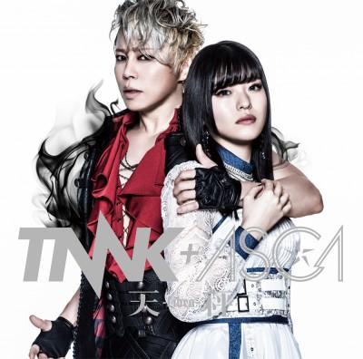 西川貴教とタッグを組んだシングル「天秤-Libra-」(2020年5月27日発売)