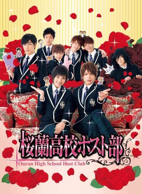 『桜蘭高校ホスト部』DVD-BOX、アニプレックス、2012年