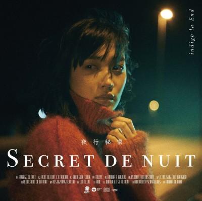 アルバム『夜行秘密』