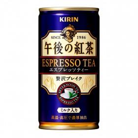 『午後の紅茶 エスプレッソティー』(2010年)