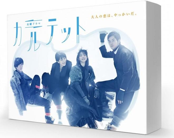『カルテット Blu-ray BOX』TCエンタテインメント、2017年