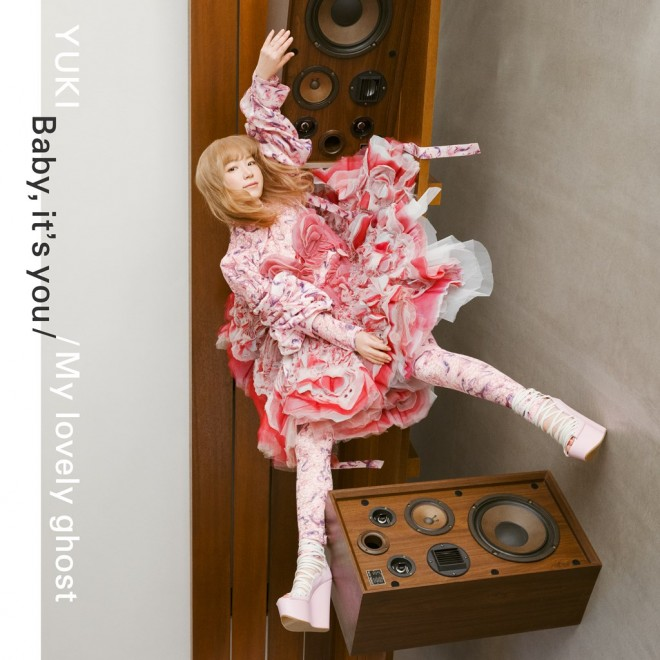 「Baby, it's you/My lovely ghost」ジャケット