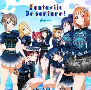 日本レコード協会2020年8月度ゴールドディスクに認定された「Fantastic Departure!」