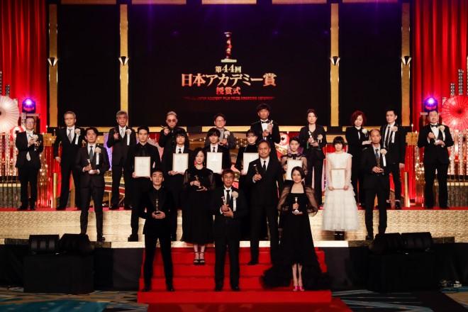 第44回『日本アカデミー賞』授賞式 (C)日本アカデミー賞協会