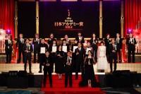 第44回『日本アカデミー賞』受賞結果一覧