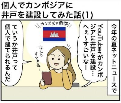 (画像提供:山本かなさん @kana_in_tokyo)