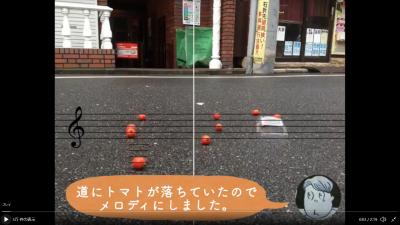 道に落ちていたトマト(画像提供:西村直晃さん)