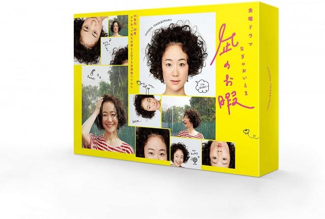 『凪のお暇 DVD-BOX』TCエンタテインメント、2020年
