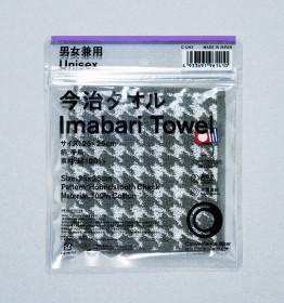 ファミリマート「Convenience Wear」今治タオル[539円(税込)]