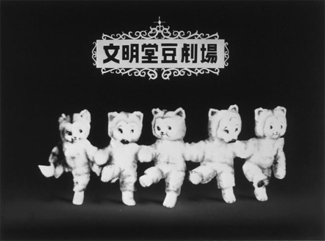 初代のCM『文明堂豆劇場』