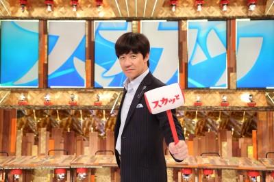 『痛快TV スカッとジャパン』   毎週月曜20時〜放送
