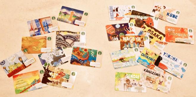 日本全国各地で販売されている限定デザインのスタバカード