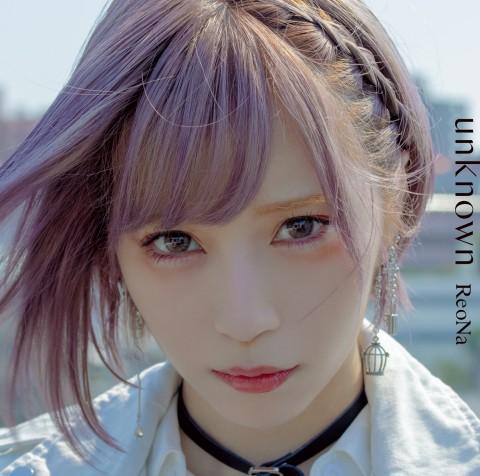 ReoNa 1st Album『unknown』(通常盤初回仕様)