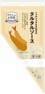 「わたしのお惣菜」ソースシリーズ『シャキシャキたまねぎの タルタルソース』パッケージ