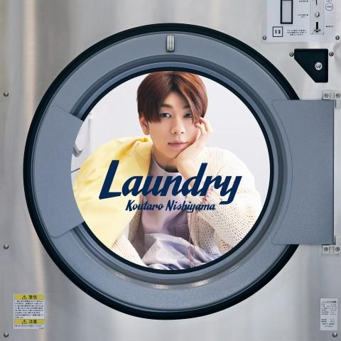 『Laundry』初回生産限定盤
