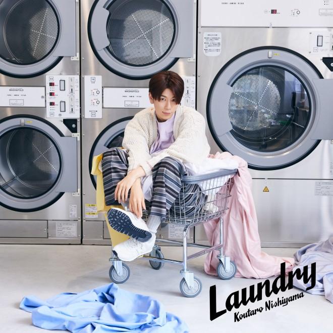 『Laundry』通常盤