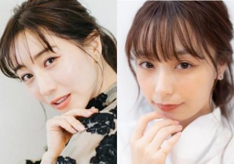現在放送中のドラマに出演している田中みな実と宇垣美里