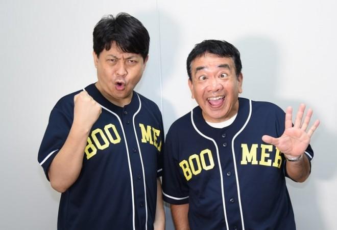 BOOMER 河田キイチ(左)、伊勢浩二(右)