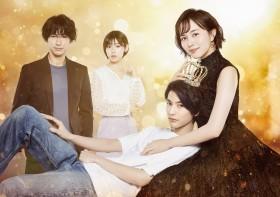『木曜劇場 推しの王子様』あらすじ【2021年7月期放送】