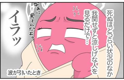 立ち合い出産で実母が付き添い…陣痛の狭間でわずかな仮眠タイミングも母のイビキで眠れなくなってしまったえみこさん(画像提供:emiko_5050)