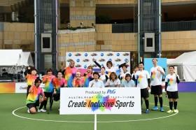 """多様な芸能人とアスリートが作る""""新しいサッカー"""" 東京2020大会でみられた""""多様性""""が変えるスポーツの未来"""