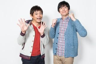 「ライフネット生命」CMに出演中の博多華丸・大吉(写真:鈴木一なり)