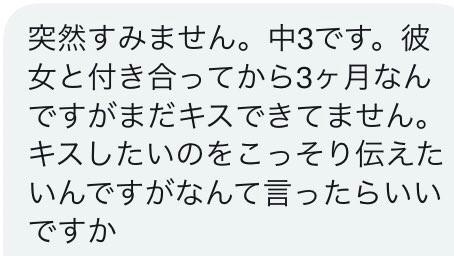フロタさんツイッター(@ikatarofu)より