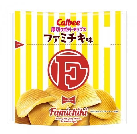 『ポテトチップス ファミチキ味』