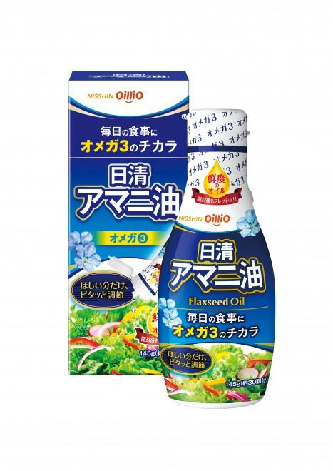 「日清アマニ油」