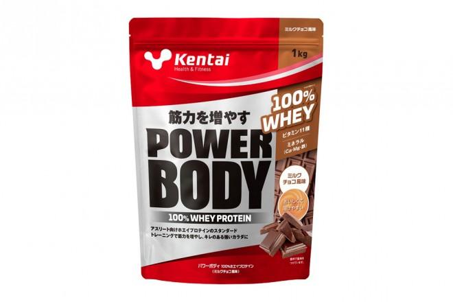 パワーボディ100%ホエイプロテイン ミルクチョコ風味<Kentai>