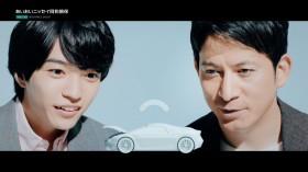 岡田准一&なにわ男子・西畑大吾のCM共演秘話 「もっとかわいく!」テレマティクス自動車保険をアピール