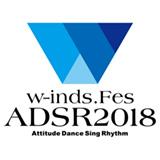 w-inds.Fes ADSR 2018